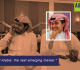 Saudi Arabia: the next emerging market